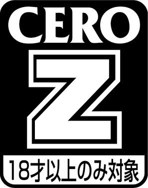 491px-CERO_Z.jpg