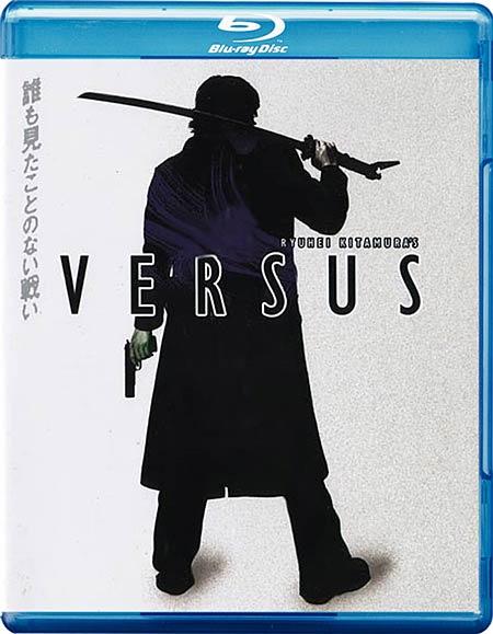 versus-blu-ray-tokyo-shock.jpg